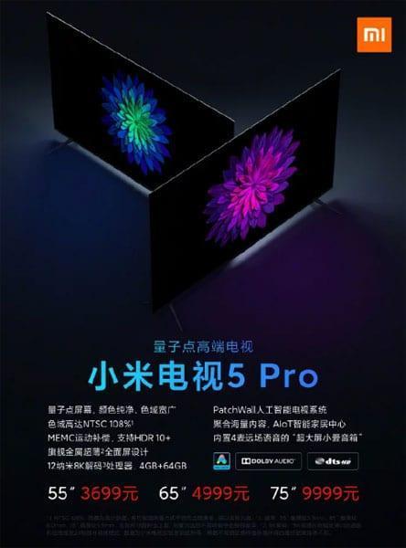 Xiaomi выпускает линейку телевизоров Mi TV 5 и Mi TV 5 Pro