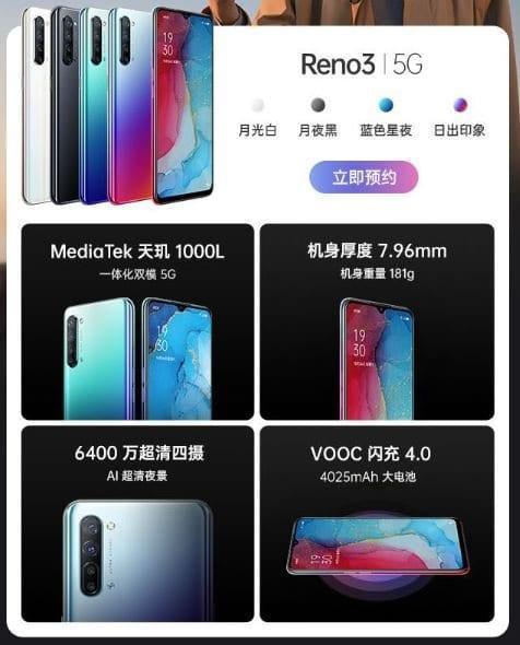 Представлен Oppo Reno 3 - первый смартфон на платформе MediaTek Dimensity 1000