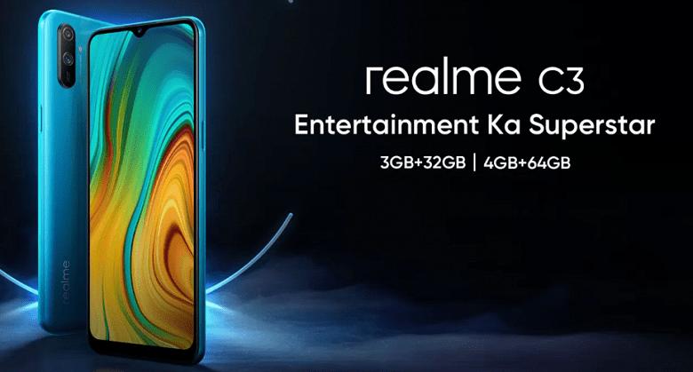 Realme C3 полностью рассекречен за неделю до официального анонса