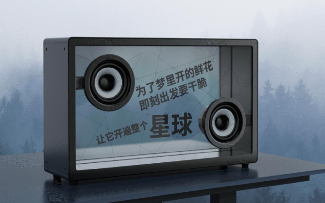 Xiaomi представила Bluetooth-колонку со встроенным экраном