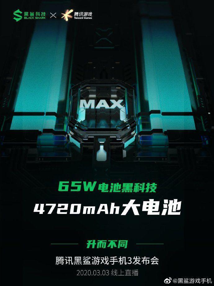 black-shark-3-battery-capacity Игровой смартфон Black Shark 3 получит сдвоенный аккумулятор