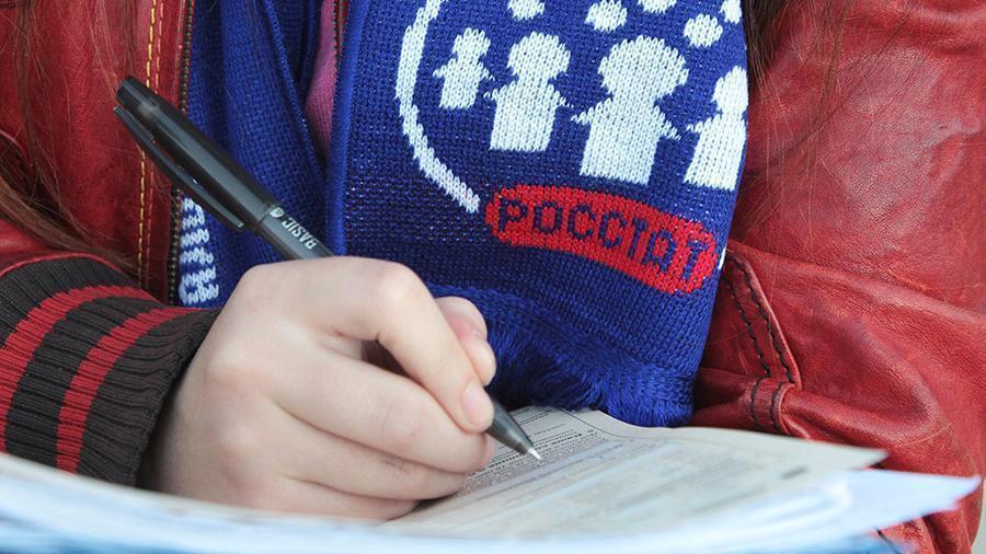 Россия выделила более 2 миллиардов на покупку устройств для переписи населения