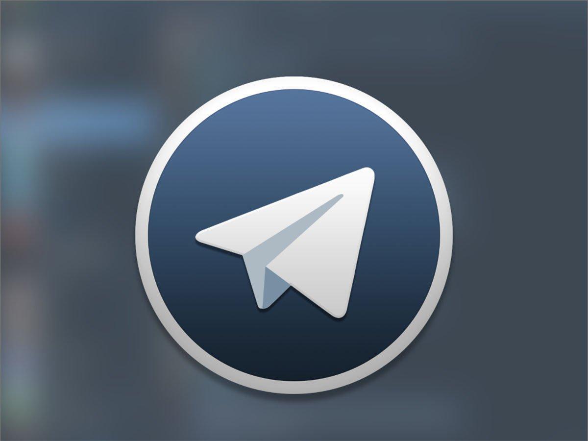 Обновление Telegram вышло для Android и iOS