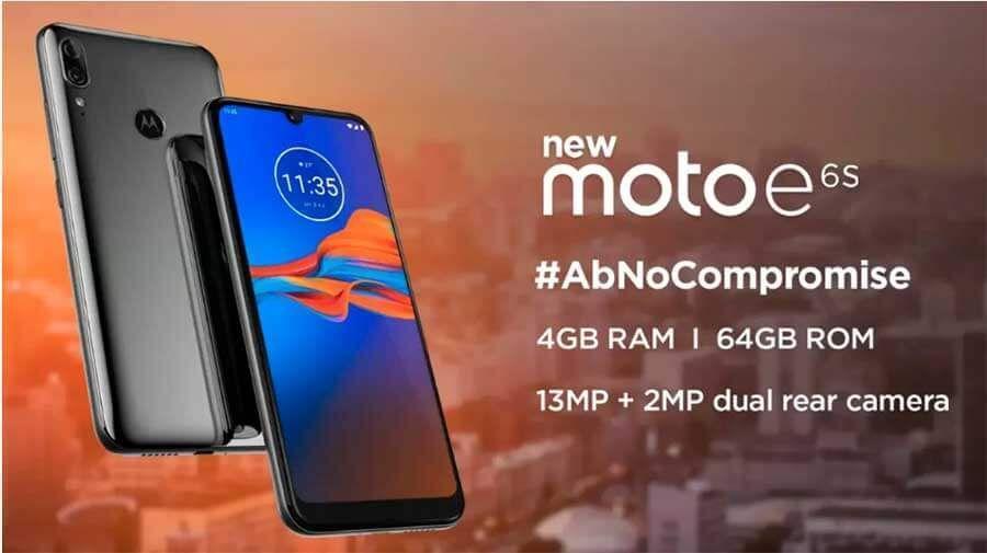 Motorola представила смартфон Moto E6s