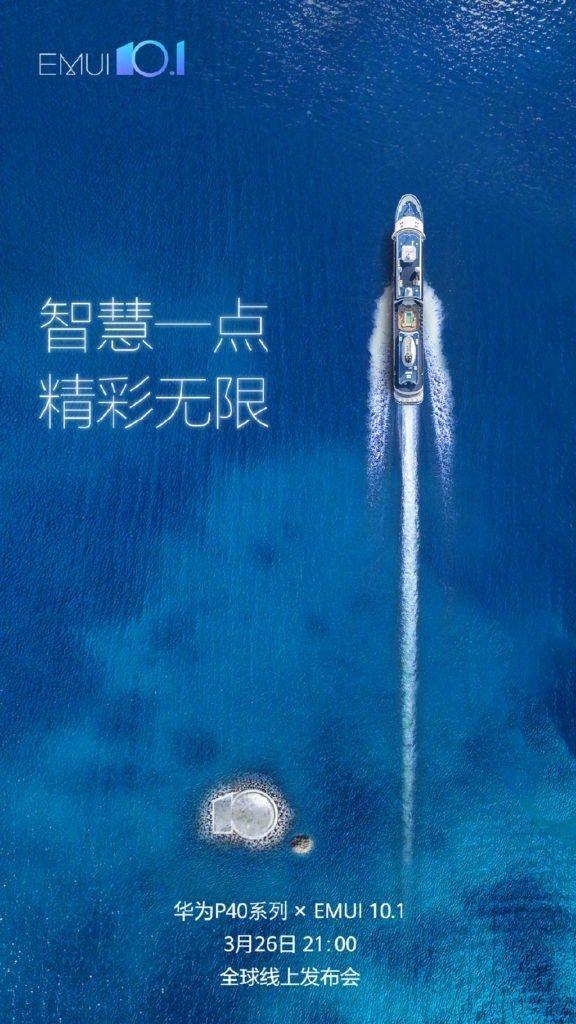 emui-10-1-official-teaser-576x1024-1 Официально: оболочка EMUI 10.1 дебютирует на Huawei P40
