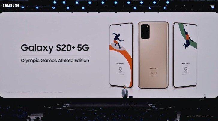 Samsung выпускает олимпийскую версию Galaxy S20+Olympic Edition