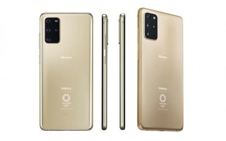 gsmarena_002-4-4 Samsung выпускает олимпийскую версию Galaxy S20+Olympic Edition