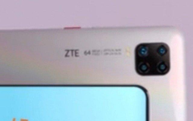 В сети появилась первая утечка смартфона ZTE Axon 11 5G