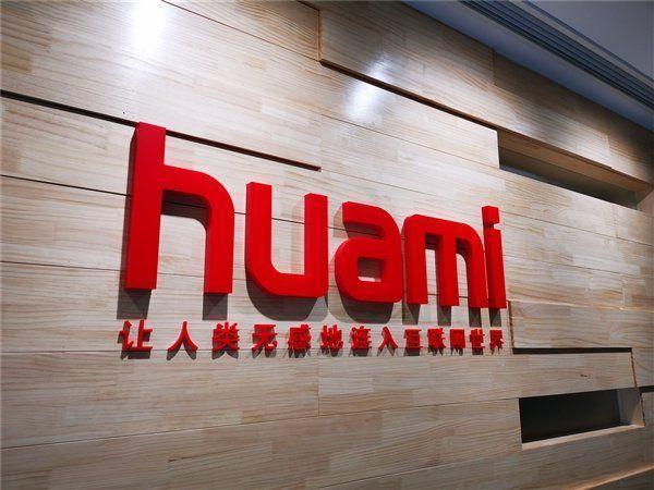 huami В 2019 году Huami реализовала 42,3 млн носимых устройств, показав впечатляющий рост на 72,4%