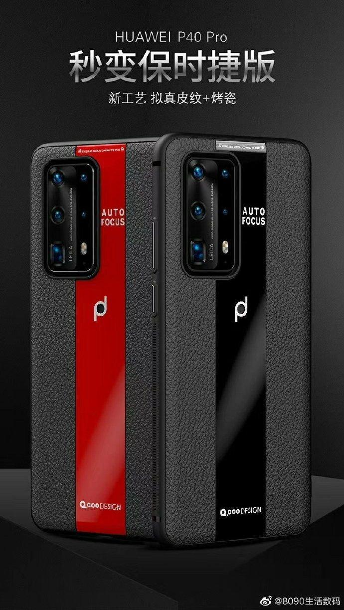 huawei-p40-pro-2 Рендер защитного чехла Huawei P40 Pro даёт нам полное представление о дизайне смартфона
