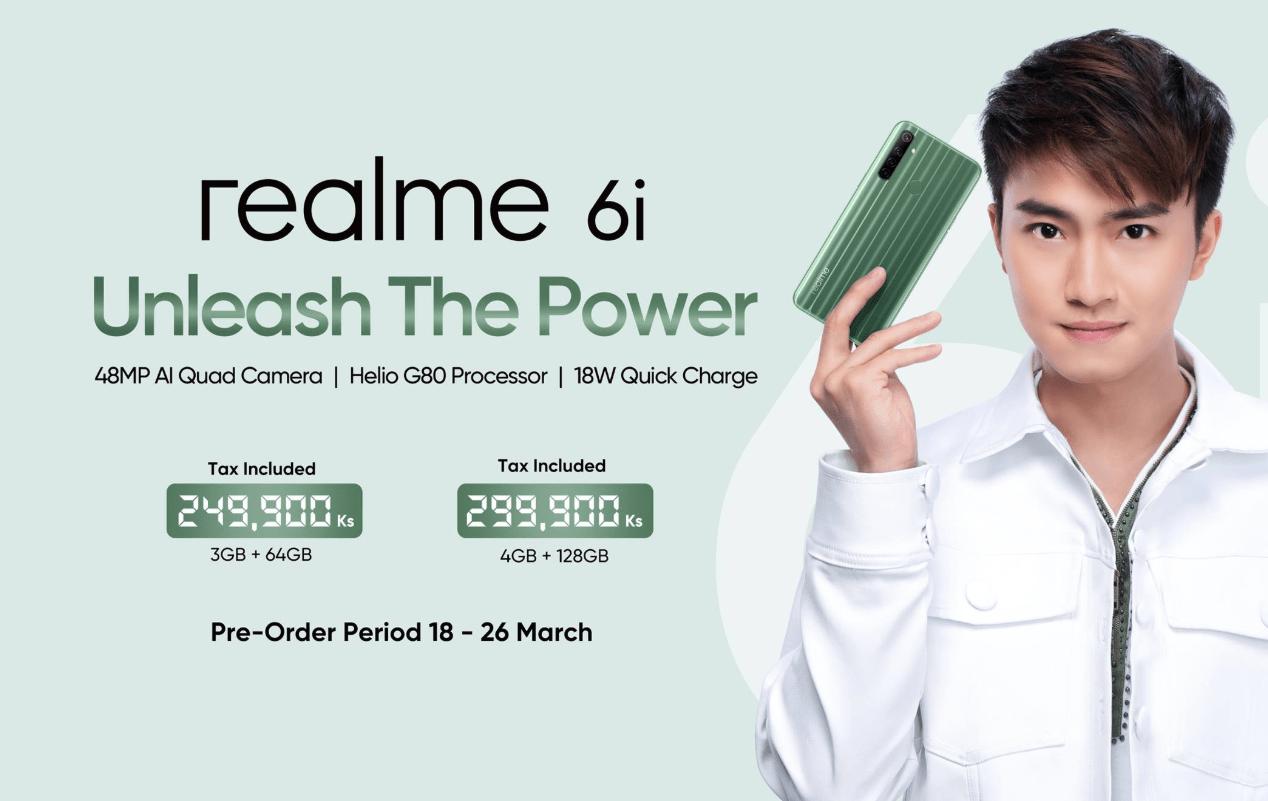 realme-6i Realme представила первый в мире смартфон с чипом Helio G80 - Realme 6i