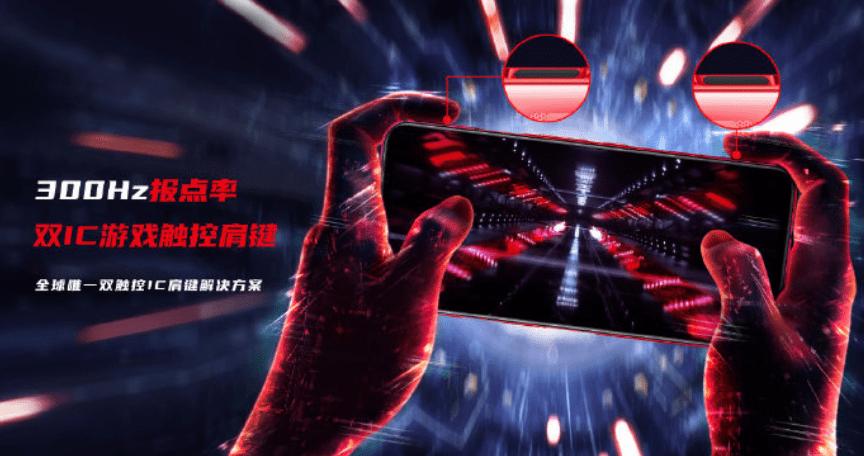 red-magic-5g-shoulder-buttons Бренд Nubia официально представил игровой флагман Nubia Red Magic 5G