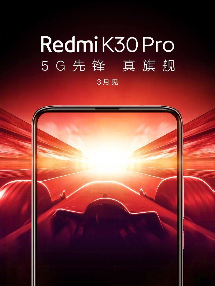 redmi-k30-pro-poster Redmi K30 Pro станет самым дешёвым смартфоном с чипом Snapdragon 865