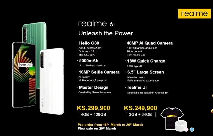 screenshot-2020-03-17-at-3-06-25-pm Realme представила первый в мире смартфон с чипом Helio G80 - Realme 6i