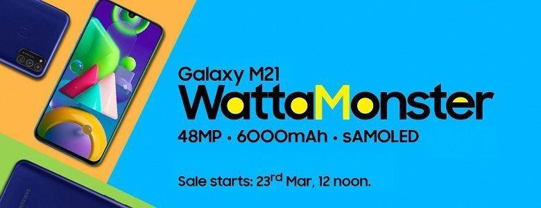 screenshot_1_2_large Стартовали продажи смартфона Samsung Galaxy M21
