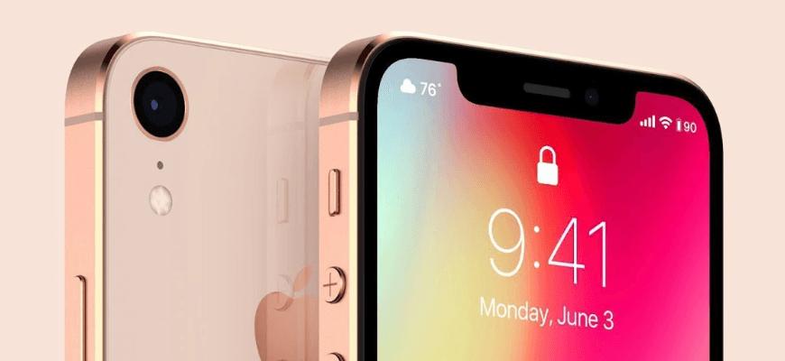 Главные причины, зачем покупать iPhone SE 2020