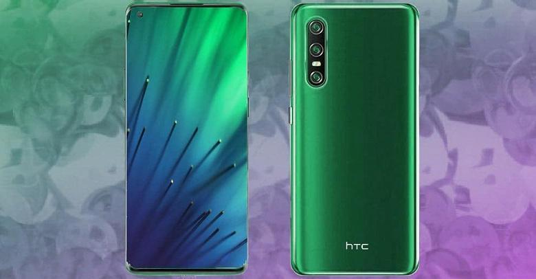 HTC представят новый смартфон HTC Desire 20 Pro