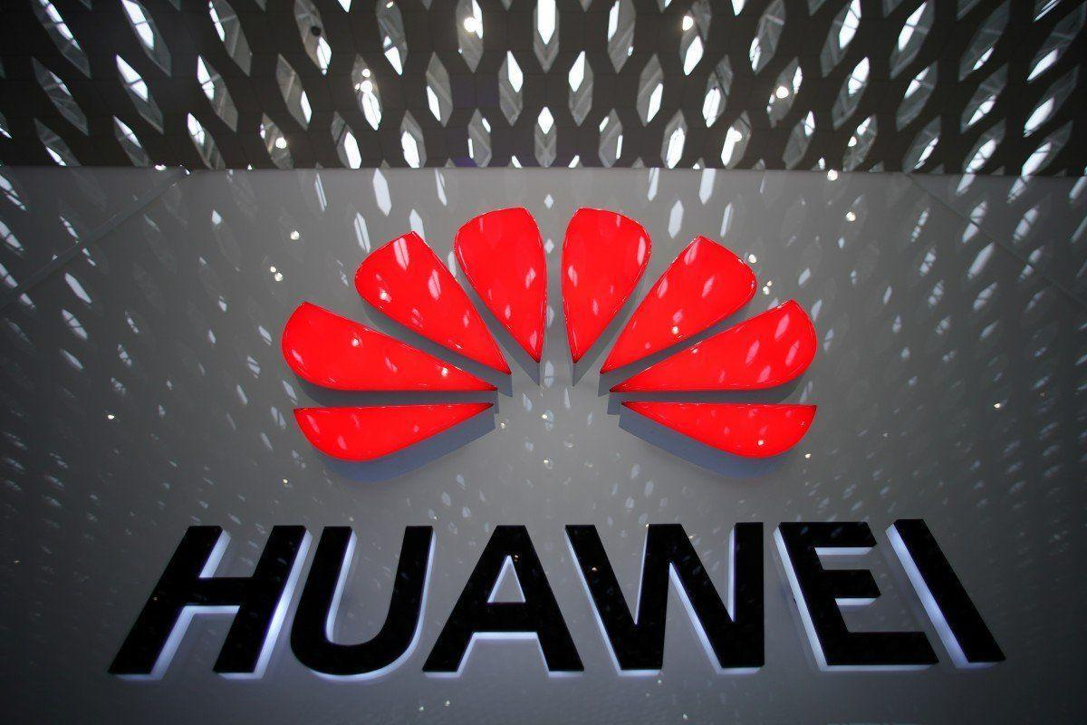 huawei-logo-1 Huawei потеряла $12 млрд дохода  из-за торговой войны с США