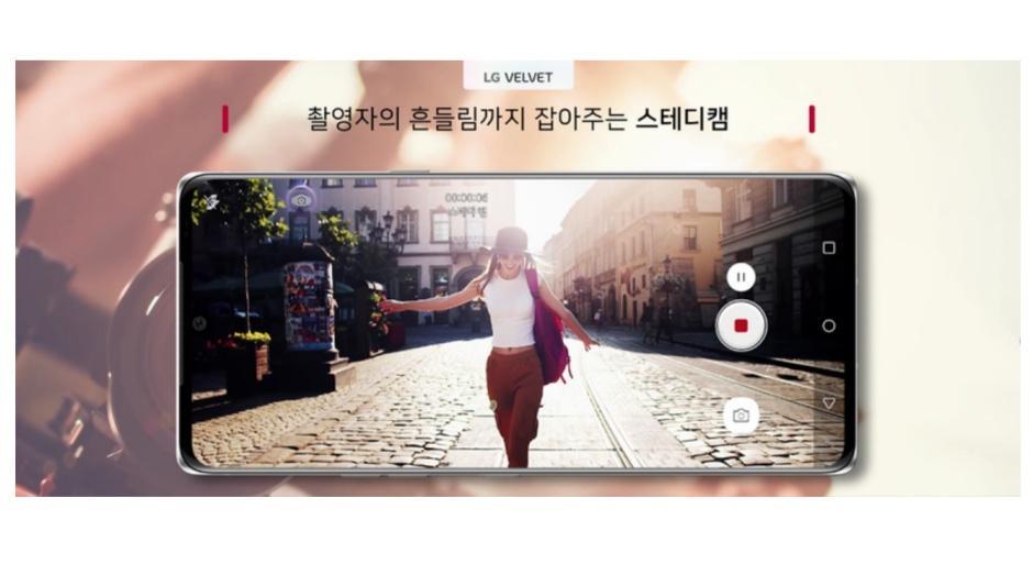 Опубликованы подробные характеристики смартфона LG Velvet