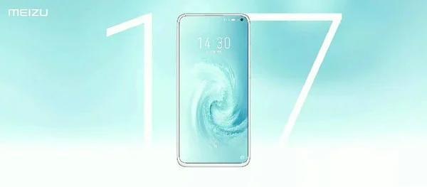 Компания Meizu поделилась новыми подробностями о смартфоне Meizu 17