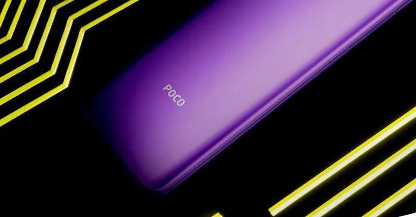 poco-f2-2 Новый смартфон Xiaomi, сертифицированный EEC, может быть POCO F2