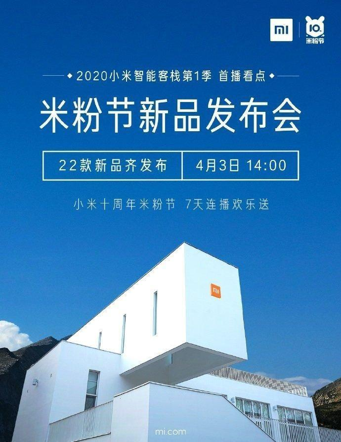 xiaomi-mi-fan-festival-2020-1 Xiaomi представит 22 новых продукта на фестивале Mi Fan