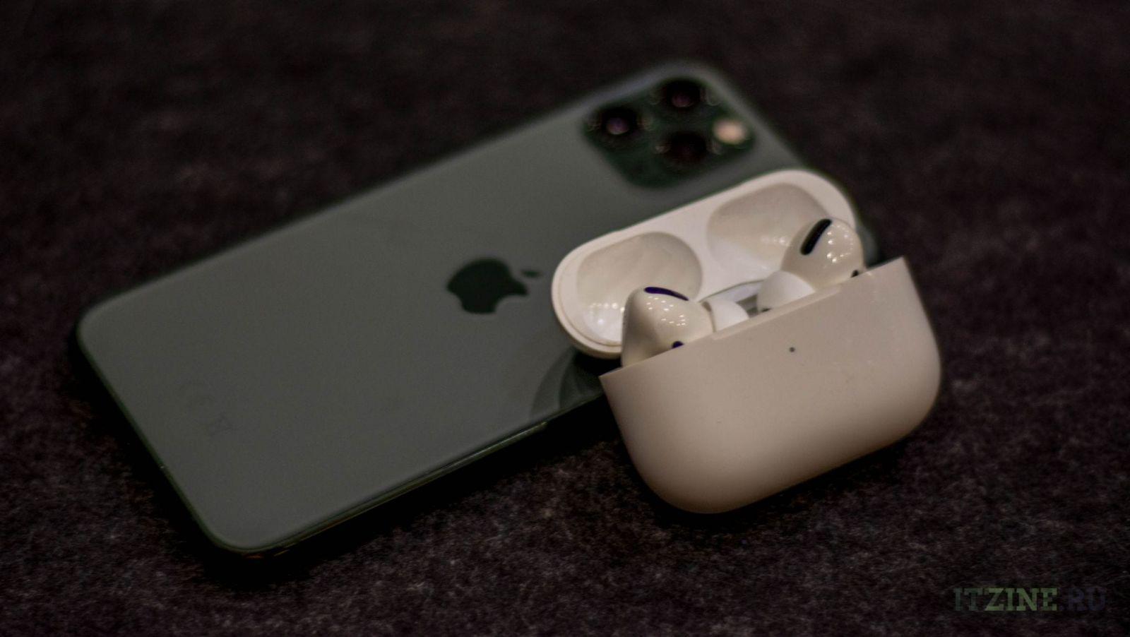 Apple обновила AirPods Pro