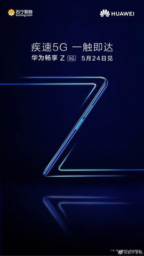 Huawei представит новый смартфон Enjoy Z уже 24 мая