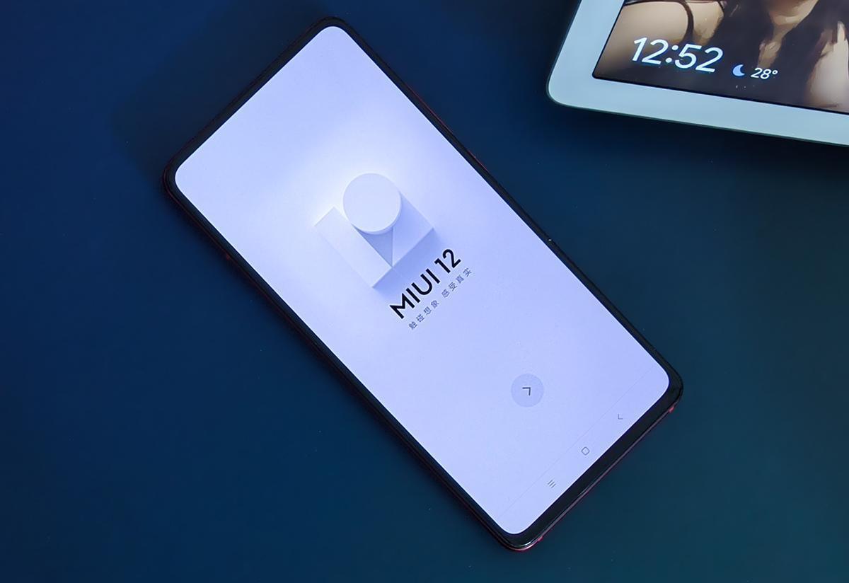 Xiaomi выпускает три закрытые бета-версии MIUI 12 за неделю