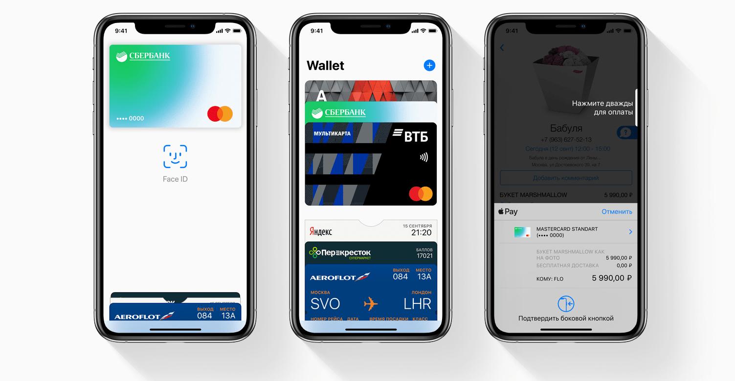 Как оплачивать покупки с Apple Pay