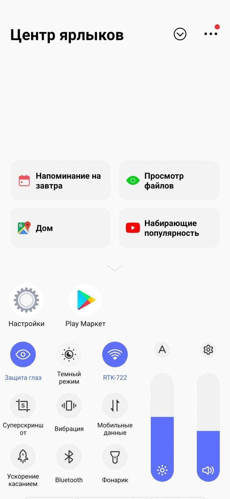 Обзор Vivo V17. Хороший смартфон