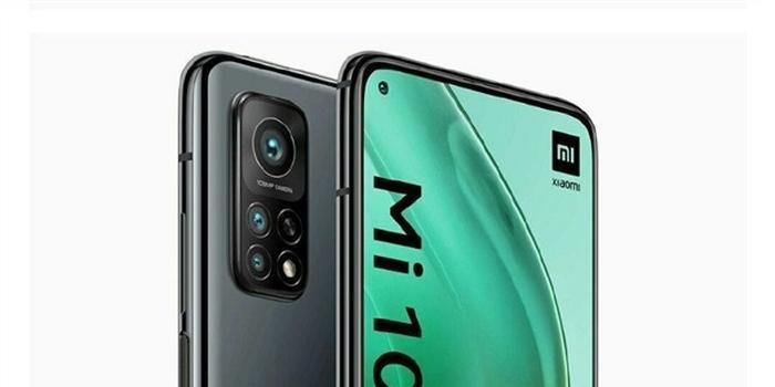 В сеть просочились фотографии грядущего смартфона Xiaomi Mi 10T Pro
