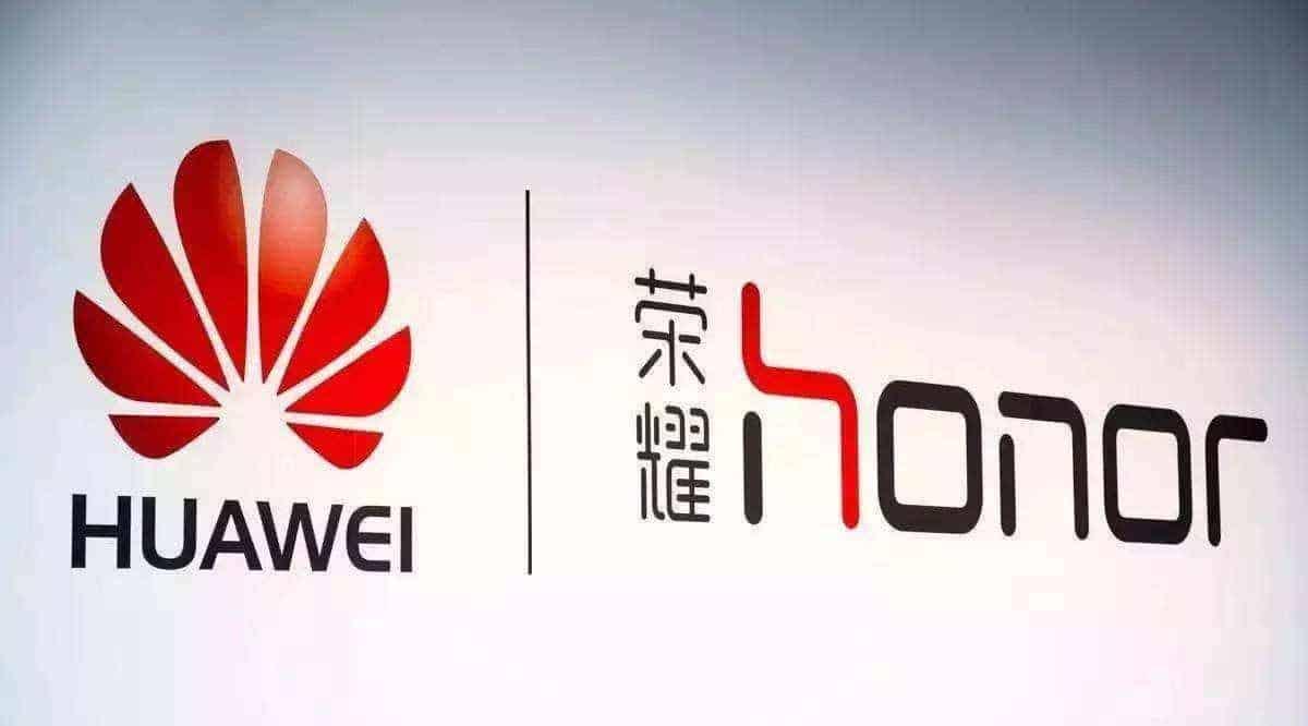 Huawei и Honor займут 4% и 2% рынка смартфонов в следующем году
