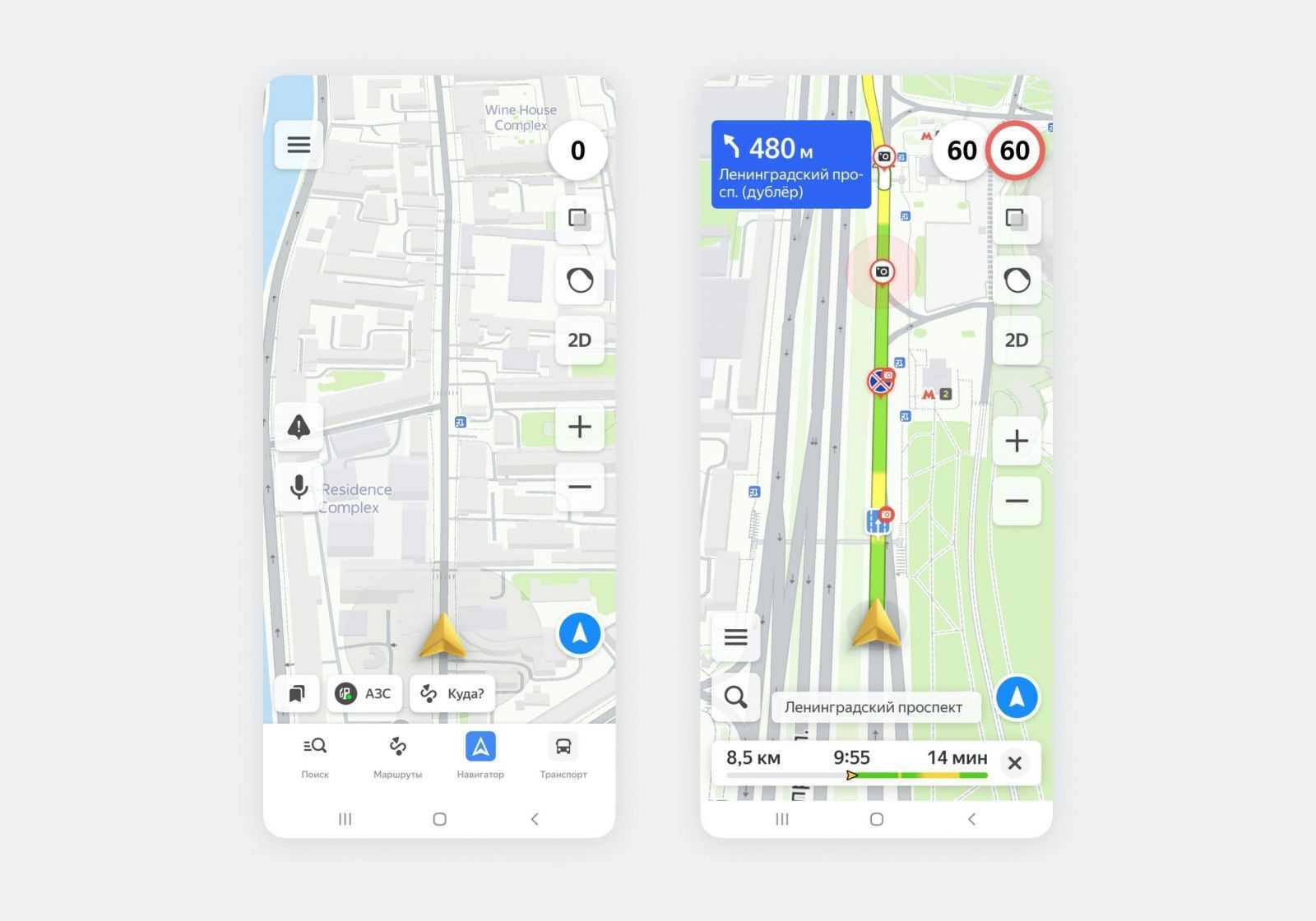 Яндекс добавил Навигатор в Карты Яндекс добавил Навигатор в Карты