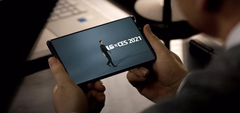 CES 2021: LG показала концептуальный смартфон с выдвижным экраном  LG Rollable