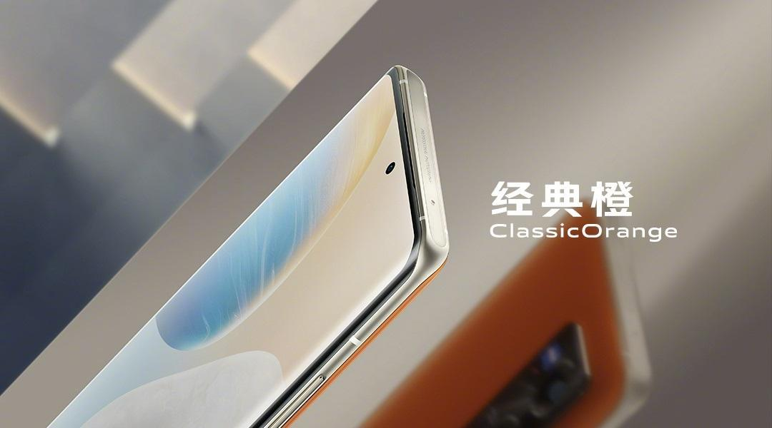 Vivo официально представила флагман Vivo X60 Pro+ (123)