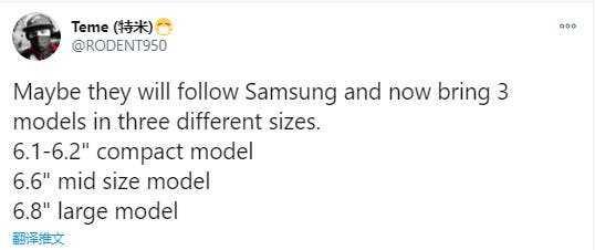 Появились новые подробности о серии Huawei P50 (20210103 084942 344)