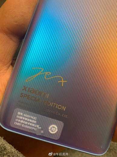 Xiaomi Mi 11 Special Edition получился очень красивым. Первые живые фото (537cb383ly1gmam0bj7npj20u0140gr6 large)