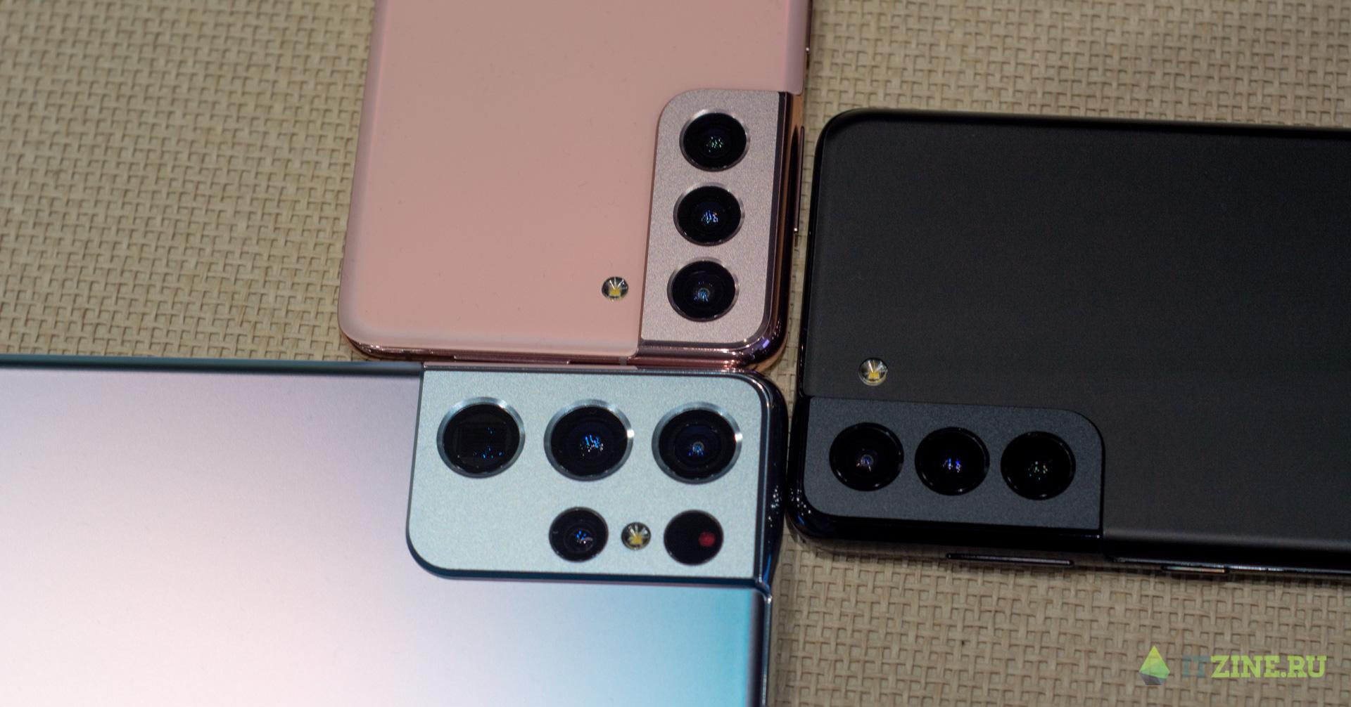 Samsung показал смартфоны Galaxy S21 и Galaxy S21+ (Galaxy Unpacked 2021 08 1)