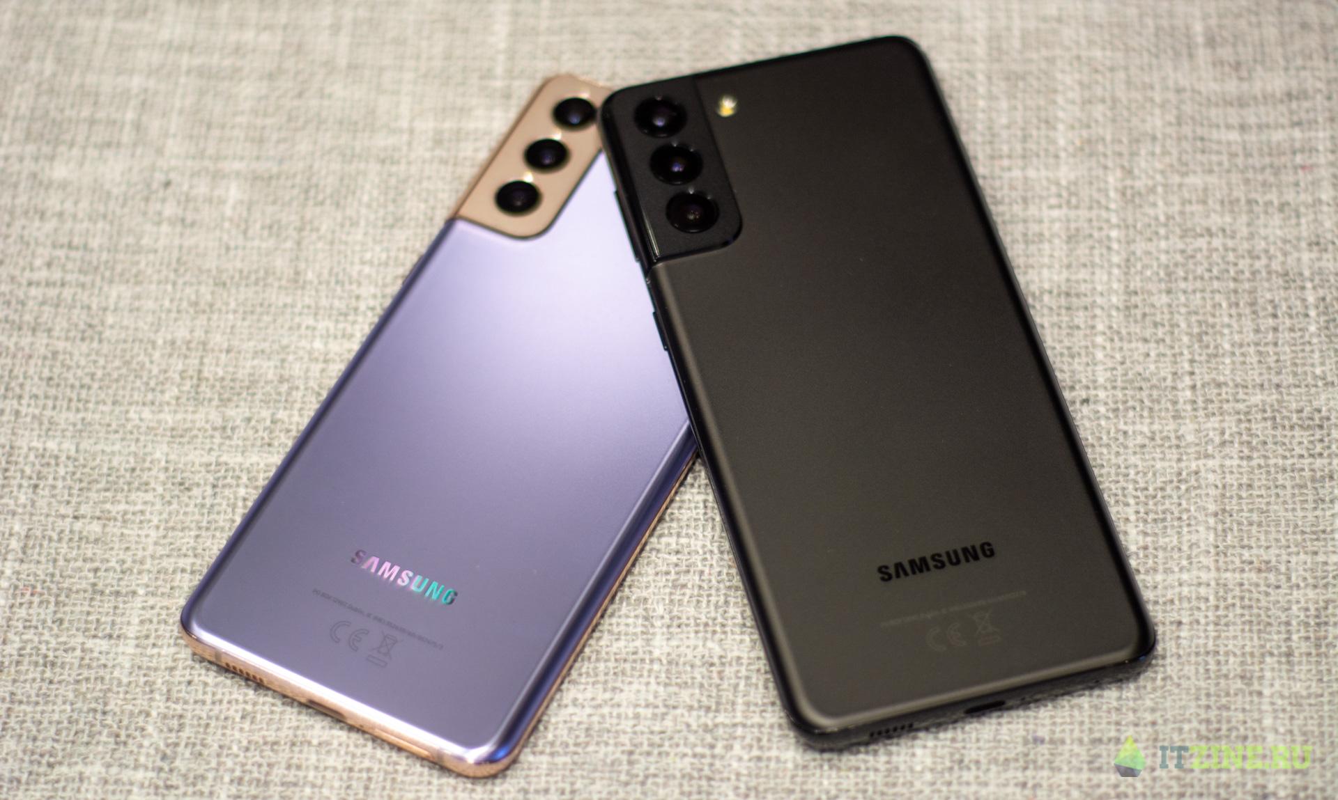 Samsung показал смартфоны Galaxy S21 и Galaxy S21+ ()
