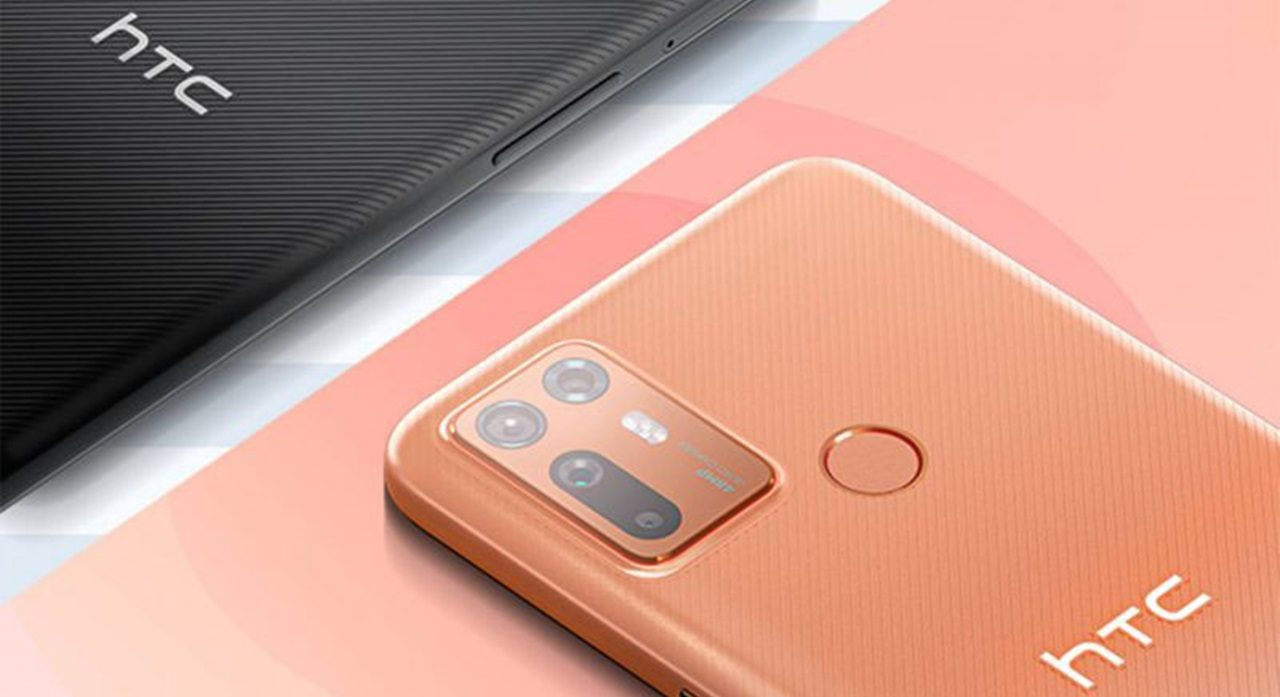 HTC выпустила Desire 21 Pro 5G: дисплей 90 Гц, камера 48 МП и большая батарея (HTC Desire 21 Pro 5G e1609953666798)