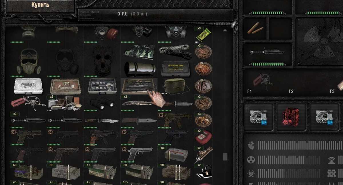 Гайд по S.T.A.L.K.E.R. Anomaly: инструменты, починка, сюжет, режимы игры (S.T.A.L.K.E.R. Anomaly 1 2 1)