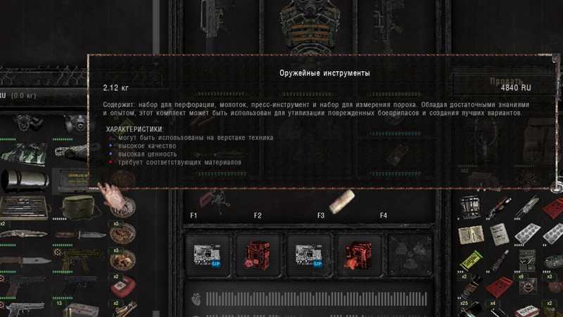 Гайд по S.T.A.L.K.E.R. Anomaly: инструменты, починка, сюжет, режимы игры (S.T.A.L.K.E.R. Anomaly 15)