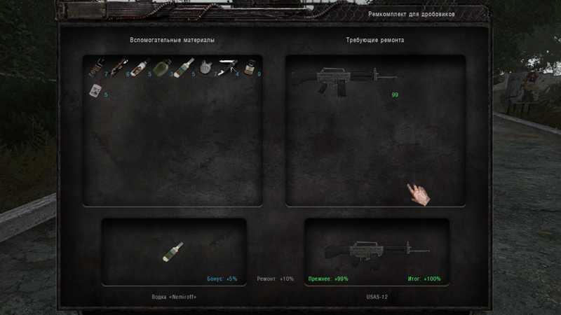 Гайд по S.T.A.L.K.E.R. Anomaly: инструменты, починка, сюжет, режимы игры (S.T.A.L.K.E.R. Anomaly 9)