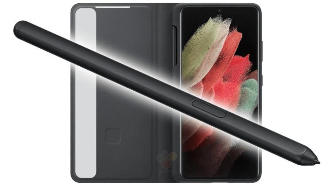 Samsung Galaxy S21: что мы ждём 14 января (Snag 25fb2dba)