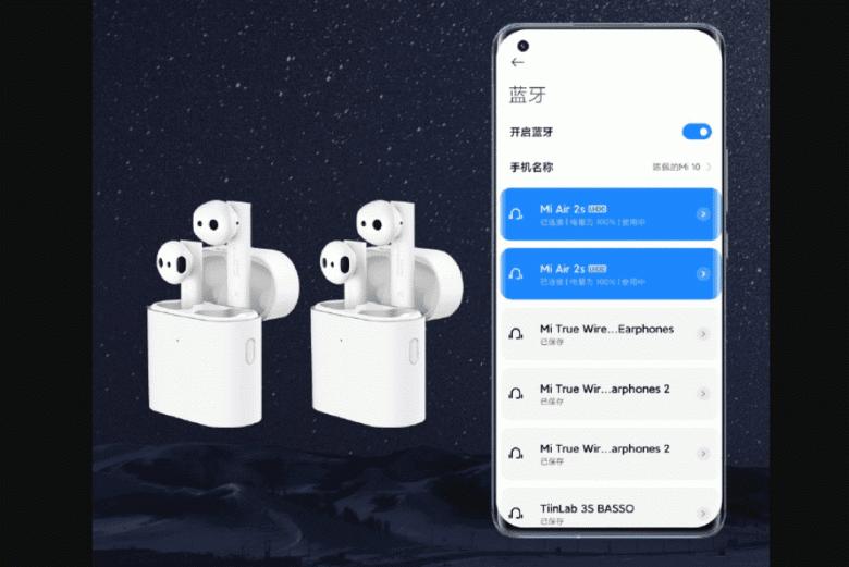 Xiaomi Mi 11 может воспроизводить музыку на двух гарнитурах одновременно (Xiaomi Mi 11 bluetooth connection a large)