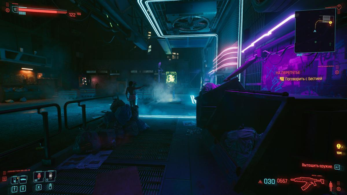 Обзор Cyberpunk 2077: современная классика, но нужен напильник (18+) (cyberpunk 2077 10)