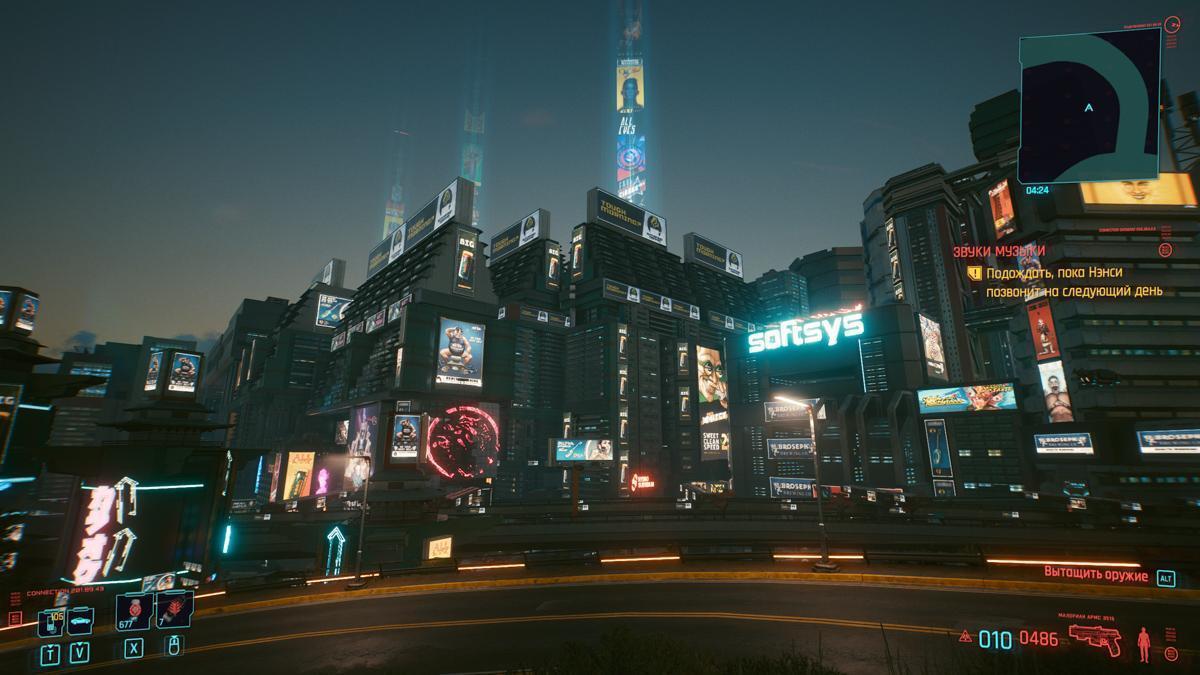 Обзор Cyberpunk 2077: современная классика, но нужен напильник (18+) (cyberpunk 2077 214)