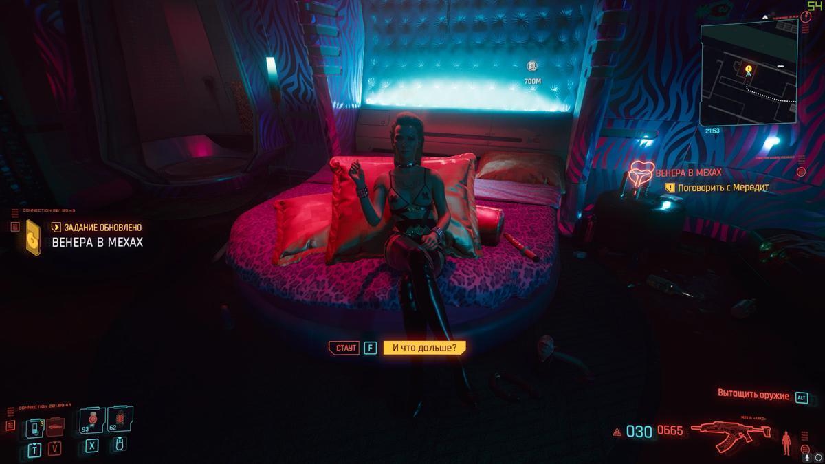 Обзор Cyberpunk 2077: современная классика, но нужен напильник (18+) (cyberpunk 2077 244)