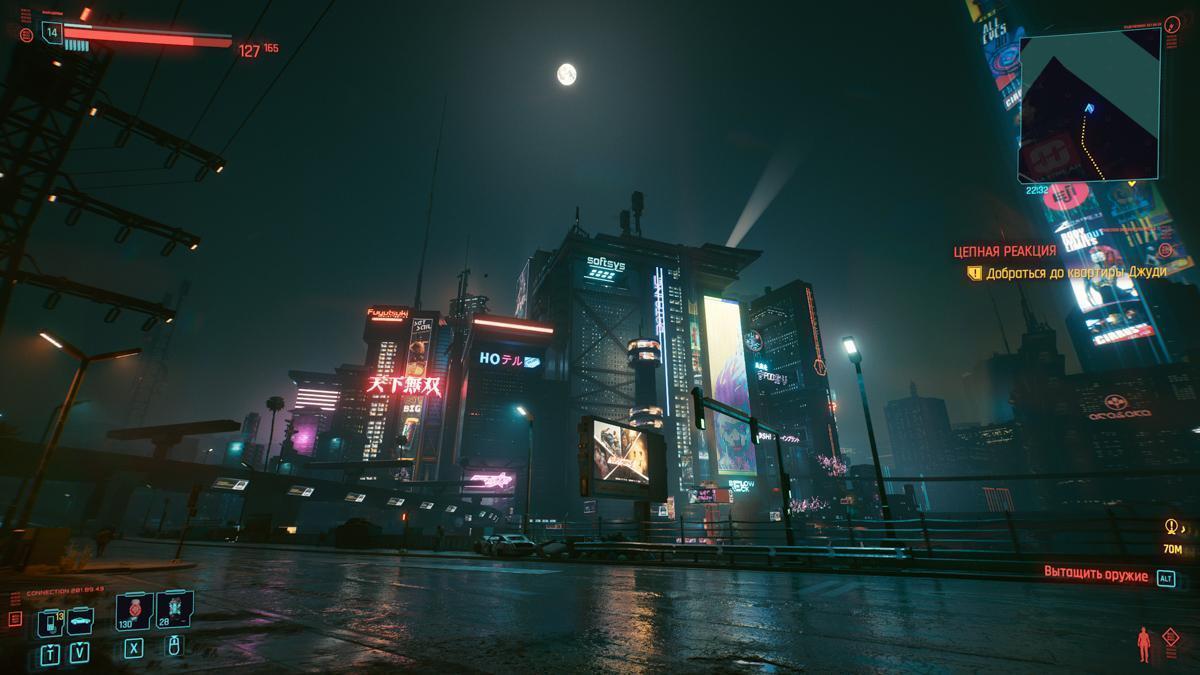 Обзор Cyberpunk 2077: современная классика, но нужен напильник (18+) (cyberpunk 2077 27)